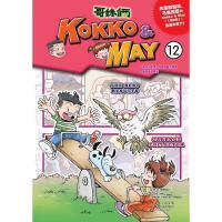正版 Kokko & May (12) 徐有利 书店 少儿英语读物书籍