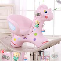 宝宝摇椅婴儿塑料带音乐摇摇马大号加厚儿童玩具1-6周岁小木马车 巴克粉+音乐/坐垫【安全座椅】