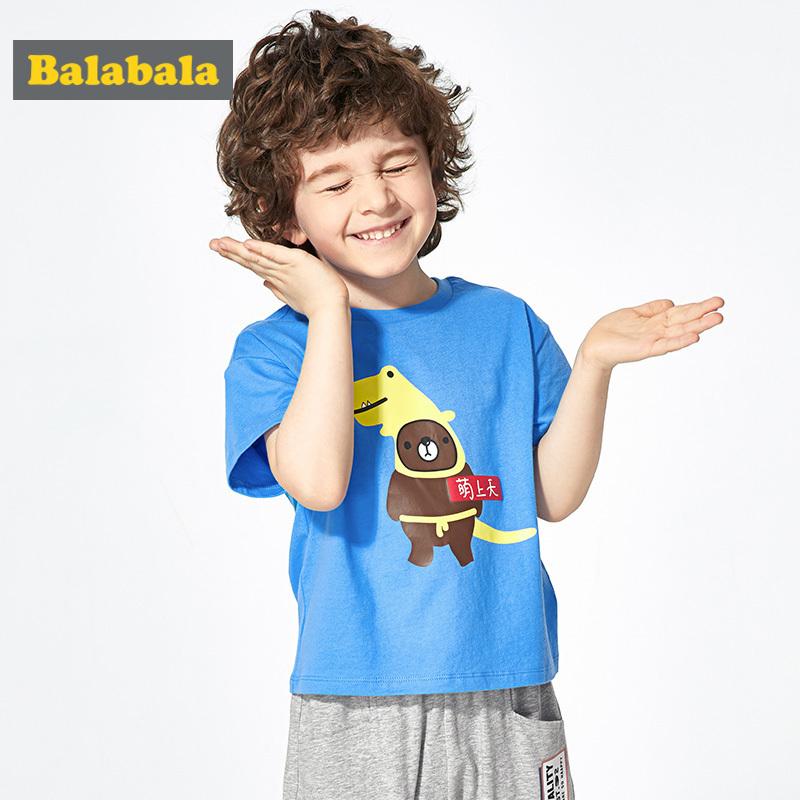 【3.5折价:27.65】巴拉巴拉童装儿童男童短袖t恤 纯棉宝宝半袖新款夏装潮童条纹