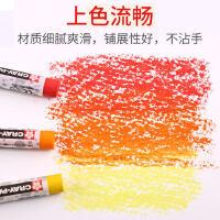 日本Sakura正品樱花牌油画棒25色幼儿园文具学习用品批发宝宝画笔套装涂色彩笔油化棒儿童安全无毒可水洗蜡笔