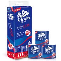 维达 卫生纸 蓝色经典有芯卷纸 3层128g卷纸*12卷