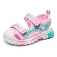 巴布豆bobdoghouse小童凉鞋2021新款夏季款男女童宝宝包头机能户外鞋子-樱花粉