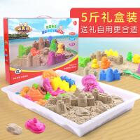 魔力儿童粘土男孩女孩宝宝橡皮泥礼盒装太空玩具沙子套装