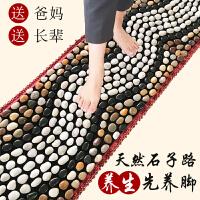 雨花石足垫鹅卵石足底按摩垫脚底按摩器足疗走毯脚垫石子路指压板