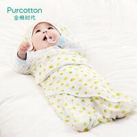 初生宝宝小被子带帽 婴儿棉纱布抱被 外出包被