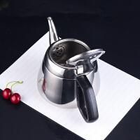 不锈钢烧水壶平底茶泡茶壶茶具电磁炉加厚小水壶