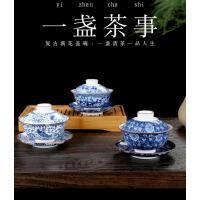 复古青花盖碗茶杯陶瓷茶碗大号高白瓷家用茶具泡茶器