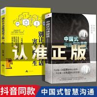 宝宝学说话系列有声书发声书0-3岁语言启蒙书早教书籍0-3岁会说话的有声书宝宝点读认知发声书一岁宝宝早教书0 1岁婴幼儿