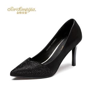 红蜻蜓旗下品牌金粉世家女鞋秋冬休闲鞋鞋子女单鞋高跟鞋JGB1030