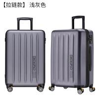 行李箱男皮箱密码箱女拉杆箱万向轮24寸28旅行箱18寸20登机箱子22