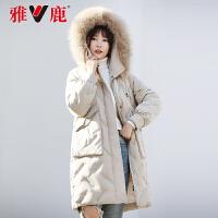 yaloo/雅鹿羽绒服女中长款冬季2019时尚韩版宽松加厚大毛领外套DH