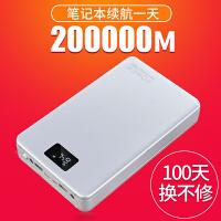 笔记本充电宝50000毫安超大容量联想戴尔华硕苹果电脑移动电源19V户外大功率便携惠普小米华为手机快充备专用