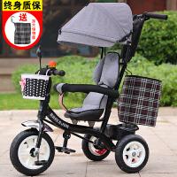 儿童三轮车脚踏车男女宝宝1-3-5岁小孩自行车婴儿大号手推车 亚浅灰 钛空黑灰蓬刹车