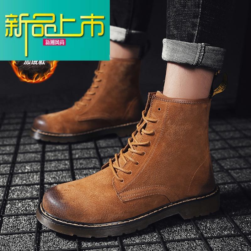 新品上市冬季男马丁靴英伦风潮流百搭工装棉靴韩版休闲短靴加绒保暖男靴子 灰色 加绒  新品上市,1件9.5折,2件9折