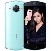 【当当自营】美图(meitu) 美图M8s (4G+64G) 宝贝蓝 全网通标准版手机
