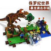 兼容乐高侏罗纪恐龙暴龙未来骑士团兰斯克雷拼装拼插玩具梅西积木儿童益智组装