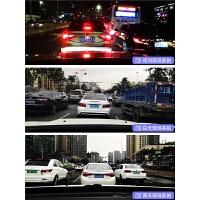 前后双镜头高清夜视360度全景倒车影像停车监控