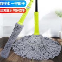 拖把家用自拧水旋转拖把普通拖把免手洗墩布懒人挤水可伸缩杆