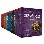 冰与火之歌系列全集 艾美奖《权力的游戏》原著小说(全15册)