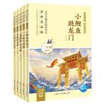 快乐读书吧・同步阅读书系(二年级上):全5册