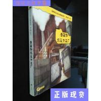 【二手旧书9成新】查理和巧克力工厂/罗尔德・达尔明天出版社