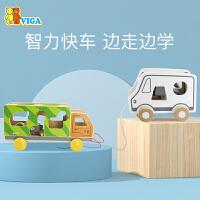 VIGA/唯嘉拖拉玩具车拉线儿童木制学步神器1-2-3岁早教益智形状配对车