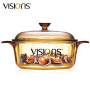 康宁 Visions 晶彩透明锅 VS-12 1.25L (黄盒)