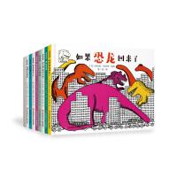 耕林童书馆:恐龙专家系列(9册 儿童视角探索恐龙奥秘 )