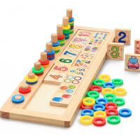 儿童蒙氏教具教数学彩虹甜圈对数板儿童益智认知木制质早教玩具