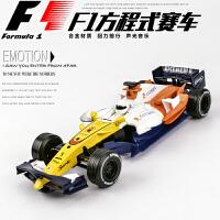 F1赛车方程式赛车合金男孩回力车小汽车模型仿真跑车儿童玩具车