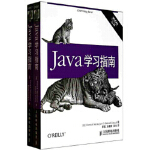Java学习指南(第4版)(上、下册) []Patrick NiemeyerDaniel Leuck 人民邮电出版社