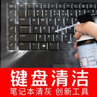 除尘罐键盘清洁清洗清理工具笔记本电脑相机手机压缩空气