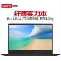 联想笔记本昭阳K3-IML001i5-10210u/8G/512G/13.3