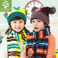 kk树儿童帽子冬宝宝帽子秋冬季男童女童韩版小孩卡通保暖帽潮