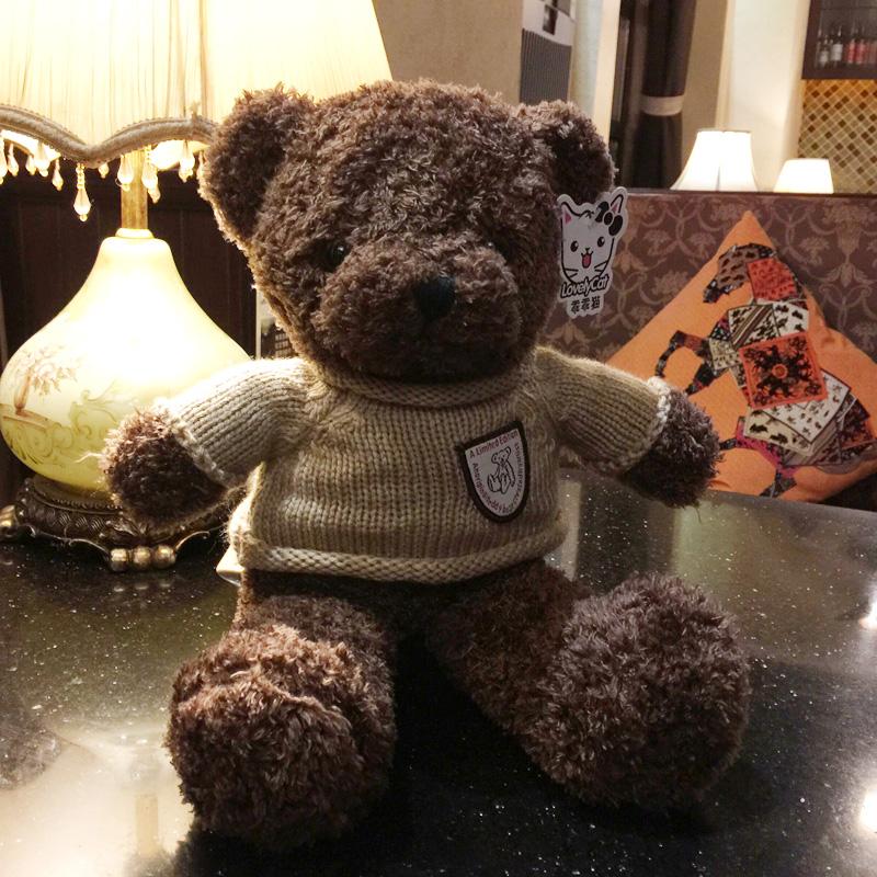 20190122220618921泰迪熊抱抱熊熊猫小熊公仔布娃娃毛绒玩具小号送女友生日礼物女生