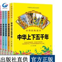 2019年版 中华人民共和国现行会计法律法规汇编 企业会计准则 事业单位会计制度书籍