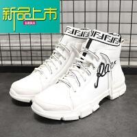 新品上市男士马丁靴高帮鞋19春秋季新款韩版潮流百搭休闲运动增高耐磨鞋 白色 1866