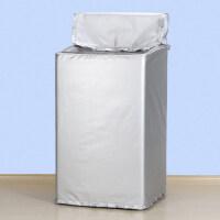 小天鹅洗衣机罩海尔美的TCL创维5-10公斤通用防水防晒防尘外套子抖音