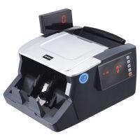 晨光(M&G)验钞机 办公商务金融银行用点钞机 钞票人民币鉴别仪