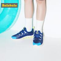 巴拉巴拉男童鞋子2019新款夏季中大童鞋儿童运动鞋透气休闲跑步鞋