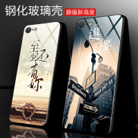 iphone8手机壳 苹果8钢化玻璃手机套 苹果iPhone8全包边防摔防刮软胶套壳镜面个性时尚创意新潮卡通网红保护硬