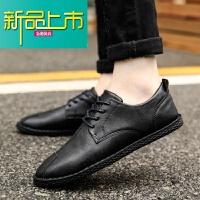 新品上市男鞋子潮鞋19新款韩版百搭男士休闲鞋春季英伦潮流商务小皮鞋男