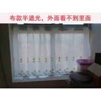 小雏菊刺绣半截窗帘短窗帘半帘小窗户遮光飘窗免打孔短帘