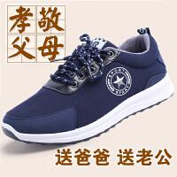 老年男鞋老北京布鞋老头运动鞋爸爸穿的休闲鞋子男中年人秋鞋男士