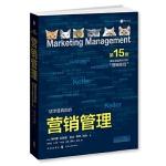 营销管理(第15版 彩色版) 菲利普・科特勒(Philip Kotler) 凯文・莱恩・凯勒(Kev 格致出版社【新华