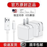 ipad充�器mini/Air/2/3/4/iPhone5/6/7/8手�C2A插�^正品一套�b����8plus�m用�O果�W充