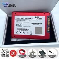 Vaseky威士奇固态硬盘2.5寸SSD64G120G台式笔记本电脑 通用硬盘