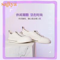 【券后价:189元】SAFIYA单鞋2020春圆头低跟系带深口小白鞋女鞋SF01112050