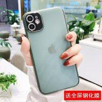 苹果11手机壳摄像头全包iPhone11镜头圈保护套11pro磨砂网红潮牌超薄iPhone11promax高档por防
