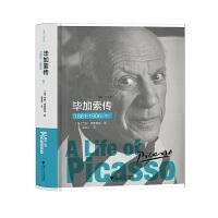 毕加索传:1881-1906(卷一)